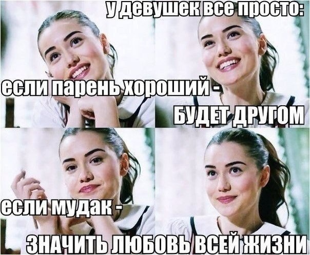 predlozhil-podruge-druga