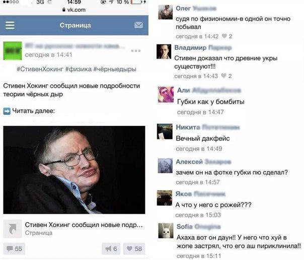 """Картина """"Наука и россияне"""". Холст, масло."""