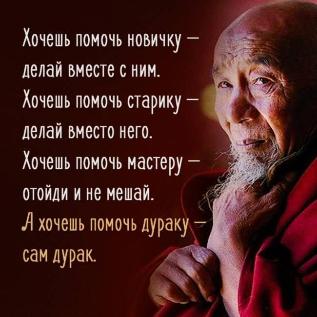 http://neteye.ru/uploads/images/00/00/01/2017/02/21/68b458.jpg