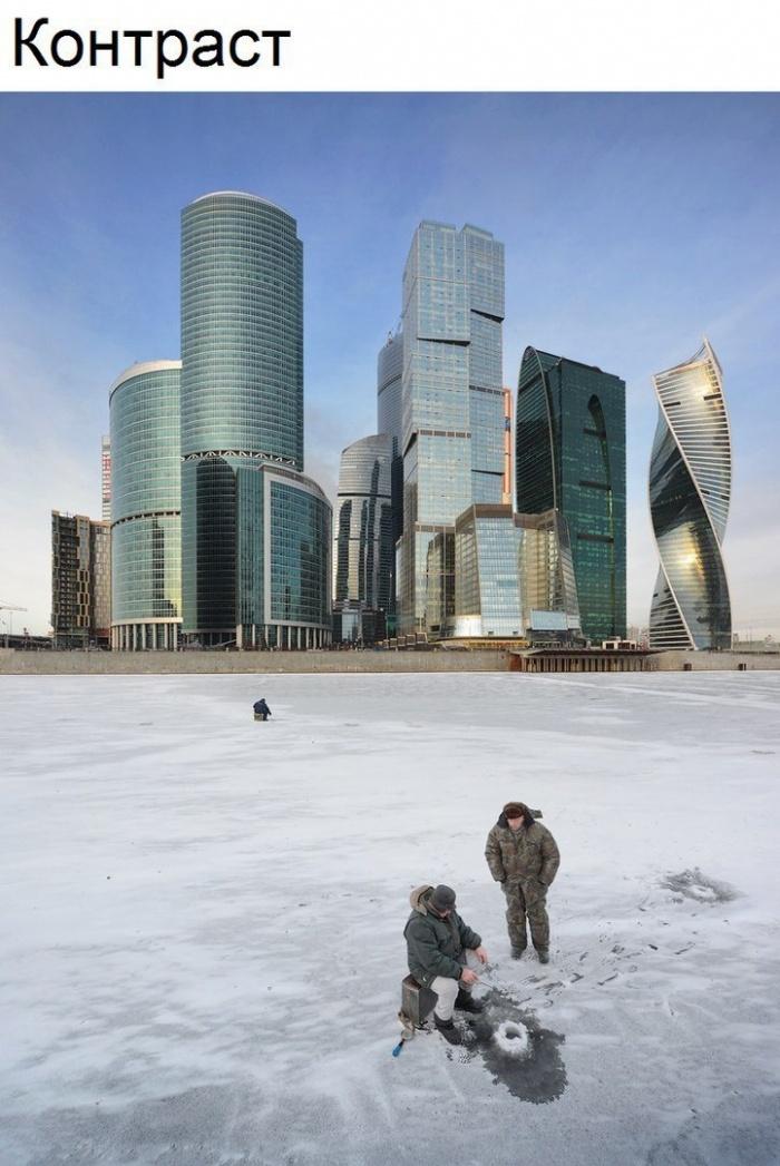 Москва город контрастов