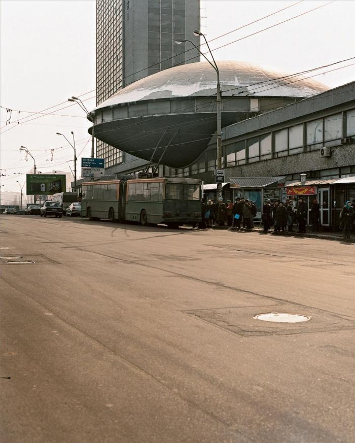 Институт информации в Киеве, 2008 год
