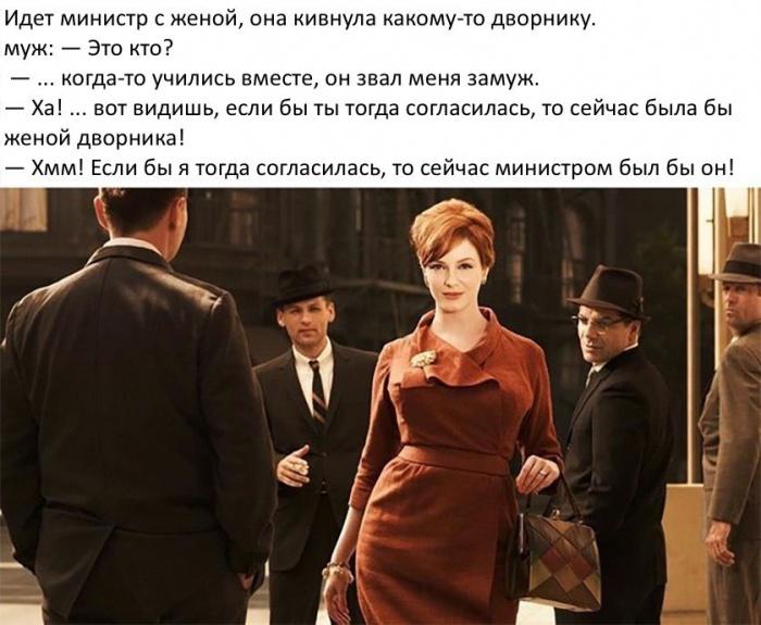 женщина в жизни мужчины