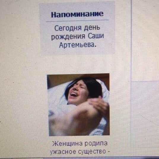 контекстная реклама в vk