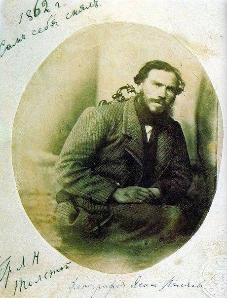 """""""Самъ себя снялъ"""" – селфи Льва Толстого, 1862 год."""