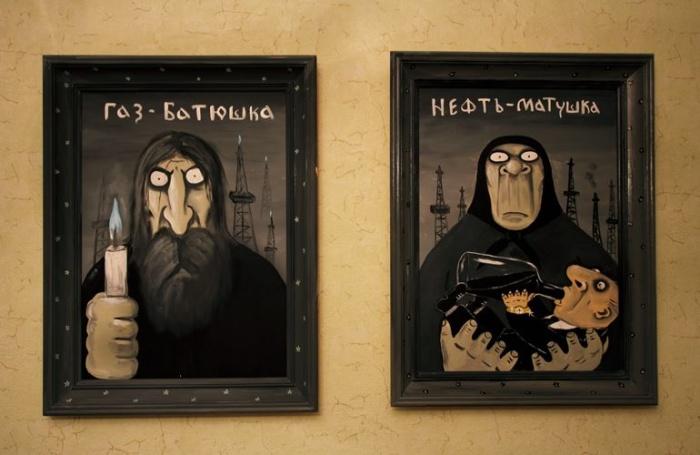 Современные иконы Российских чиновников