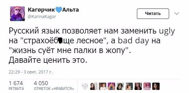 Цените Русский язык