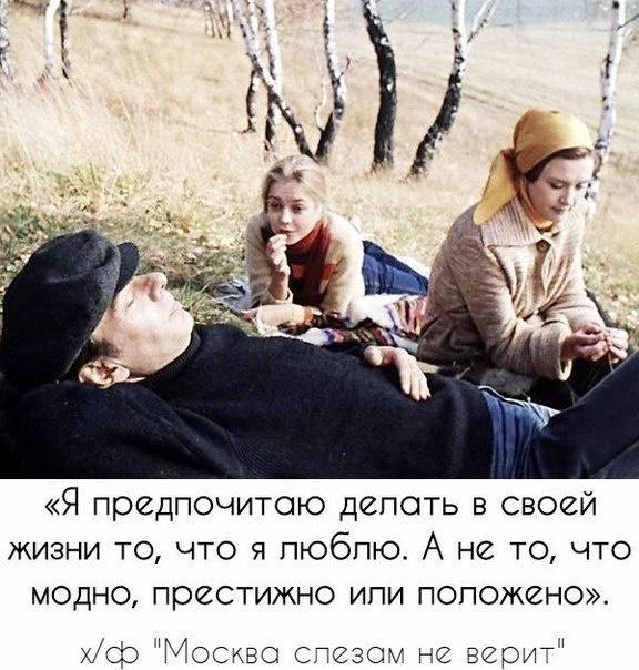 Предпочитаю в жизни делать то что я люблю...