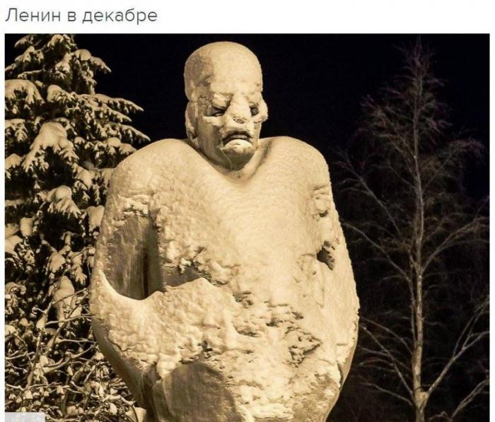 Ленин в декабре