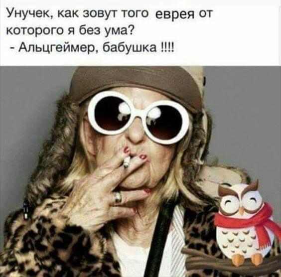 http://neteye.ru/uploads/images/00/00/01/2017/12/13/538dc7.jpg