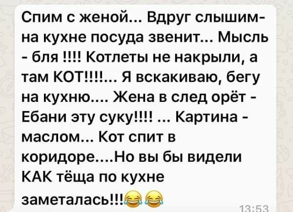 http://neteye.ru/uploads/images/00/00/01/2017/12/20/374de0.jpg