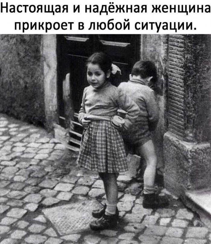 http://neteye.ru/uploads/images/00/00/01/2017/12/21/56aa8abb96.jpg