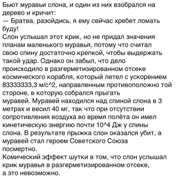 http://neteye.ru/uploads/images/00/00/01/2017/12/25/177c228b6c.jpg