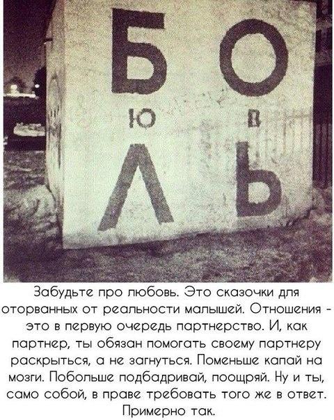 http://neteye.ru/uploads/images/00/00/01/2018/01/09/c6d18a3b2d.jpg