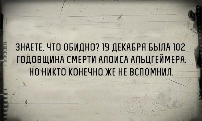 http://neteye.ru/uploads/images/00/00/01/2018/01/22/38a4c3.jpg