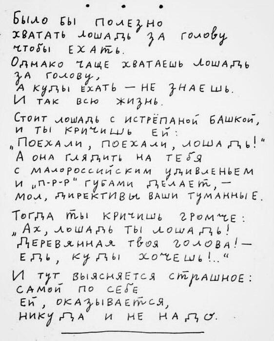 http://neteye.ru/uploads/images/00/00/01/2018/01/22/8a42319ae3.jpg