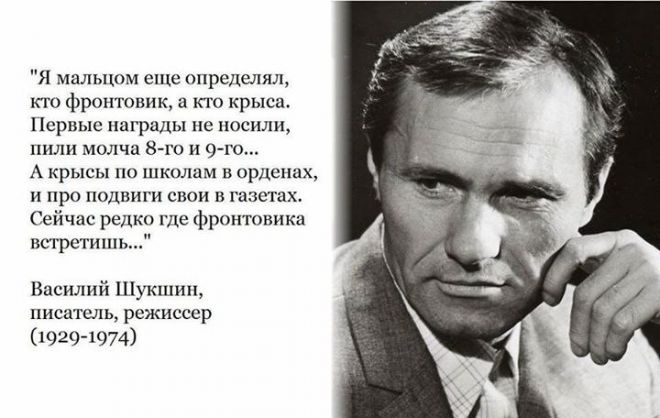 http://neteye.ru/uploads/images/00/00/01/2018/05/07/bc23fa928f.jpg