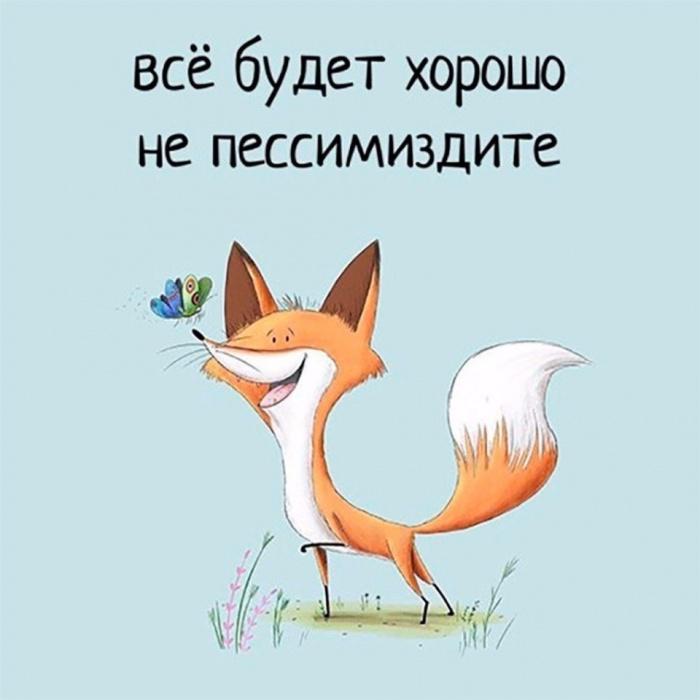 http://neteye.ru/uploads/images/00/00/01/2018/06/18/ecc16ca291.jpg