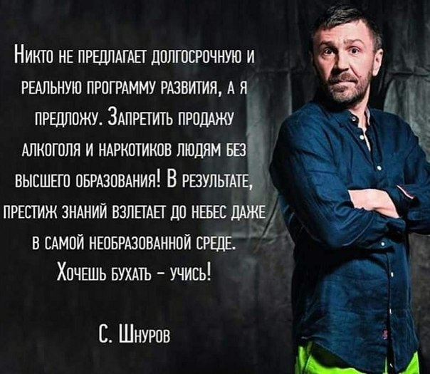 http://neteye.ru/uploads/images/00/00/01/2018/08/20/bf2b5969e4.jpg