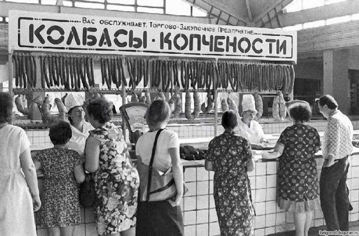 СССР продукты
