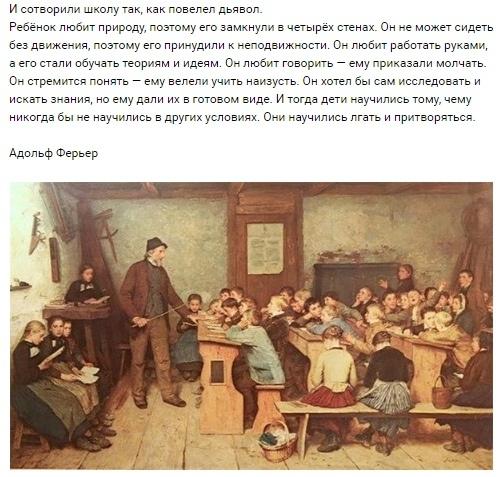 http://neteye.ru/uploads/images/00/00/01/2018/09/04/e479551de6.jpg