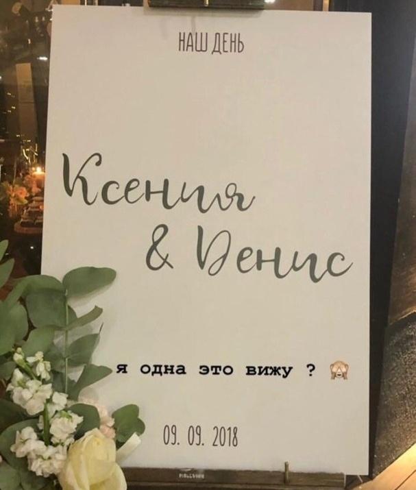 http://neteye.ru/uploads/images/00/00/01/2018/09/14/f2f98512e2.jpg