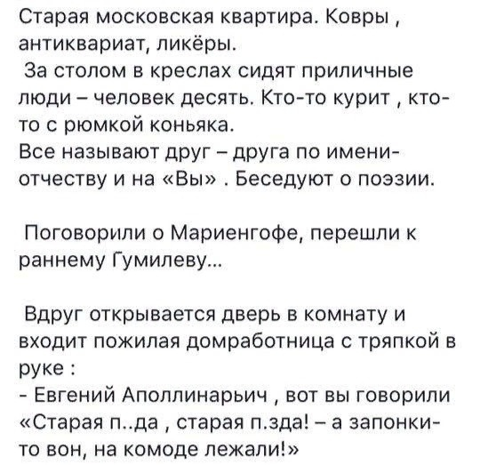http://neteye.ru/uploads/images/00/00/01/2018/09/17/8435ae070e.jpg