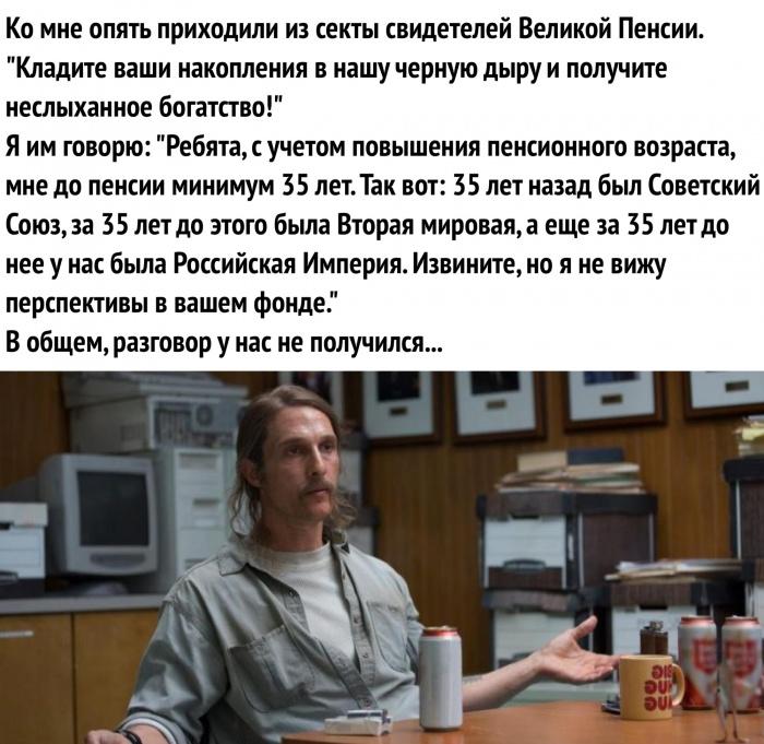 http://neteye.ru/uploads/images/00/00/01/2018/11/11/701ab88ffb.jpg