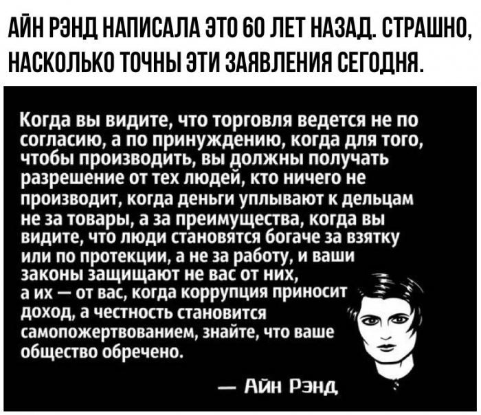 http://neteye.ru/uploads/images/00/00/01/2018/11/26/199734cf2c.jpg