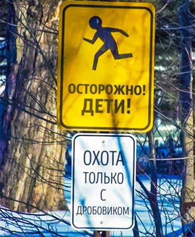 Россия страна контрастов
