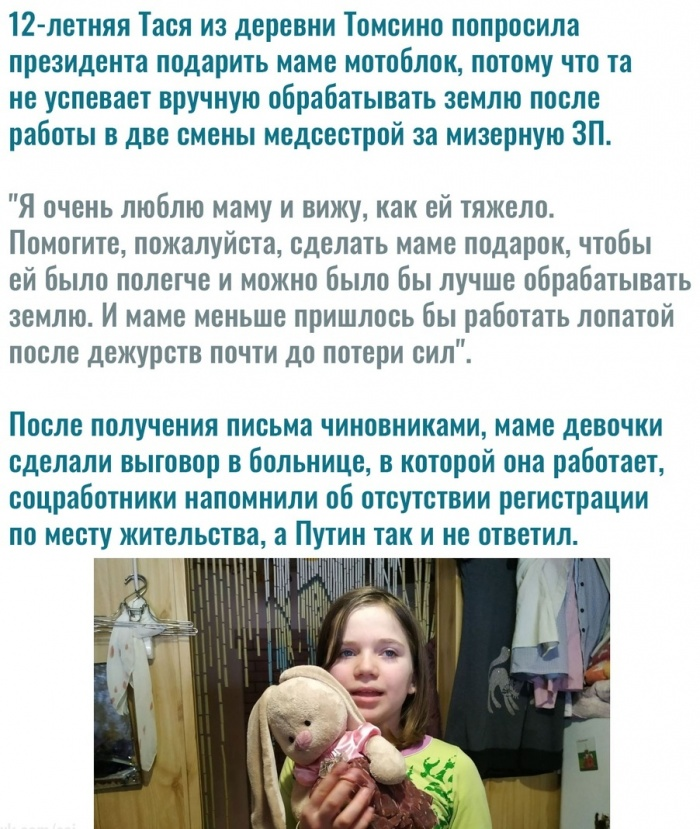 http://neteye.ru/uploads/images/00/00/01/2019/01/14/b1a8f13ae0.jpg