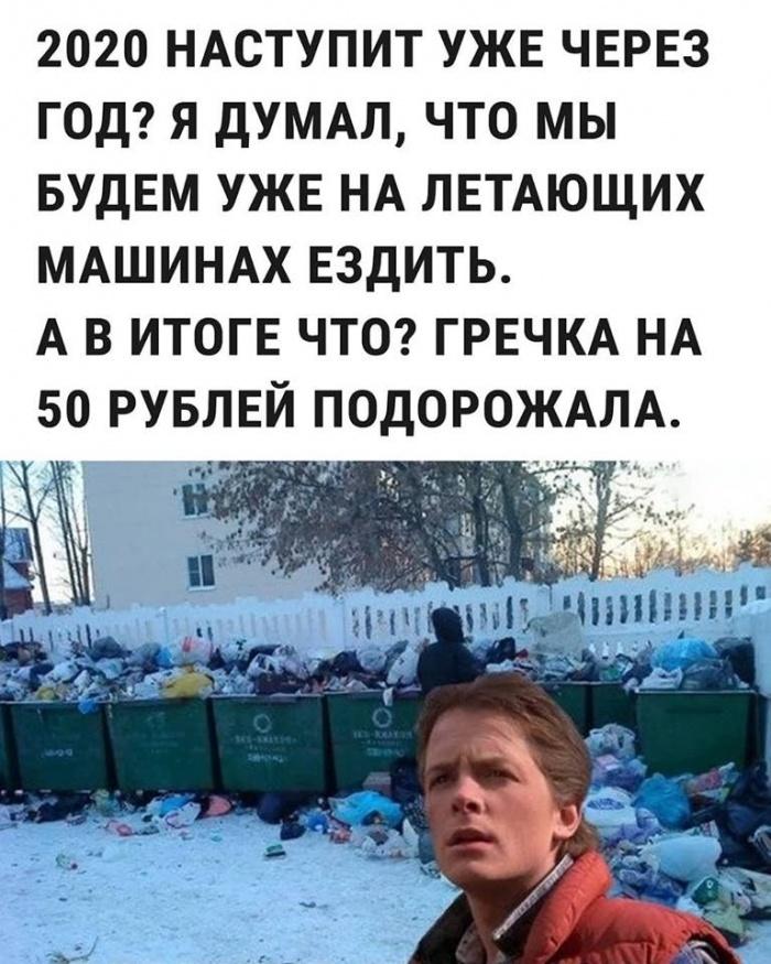 http://neteye.ru/uploads/images/00/00/01/2019/01/14/ef4289.jpg