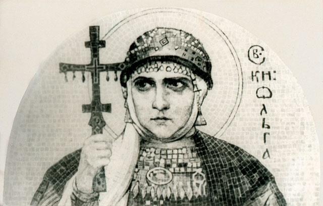 Святая Ольга