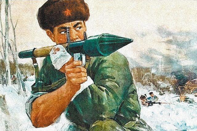 Пропагандистский плакат КНР времен сражения за Даманский.