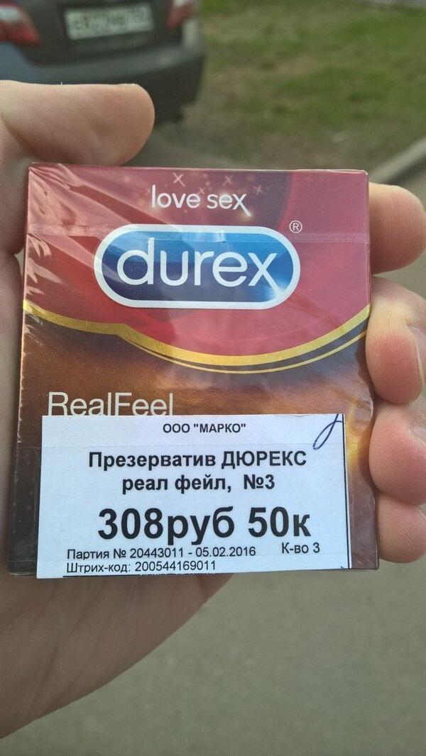 Презервативы реал фэйл