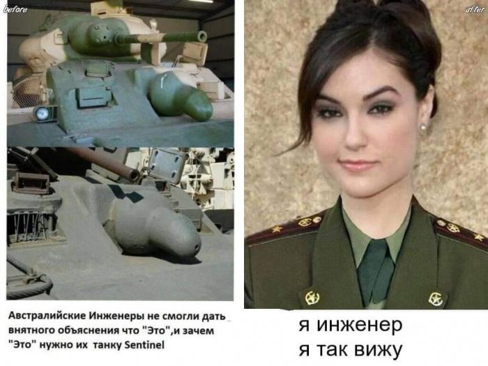 Деталь от танка
