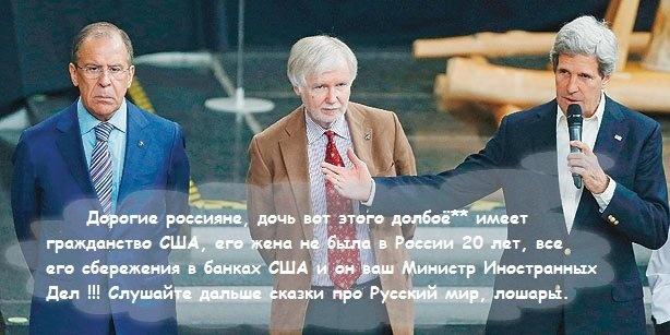 Лавров. И он же Министр Иностранный дел РФ