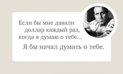 Цитаты от Адриано Челентано