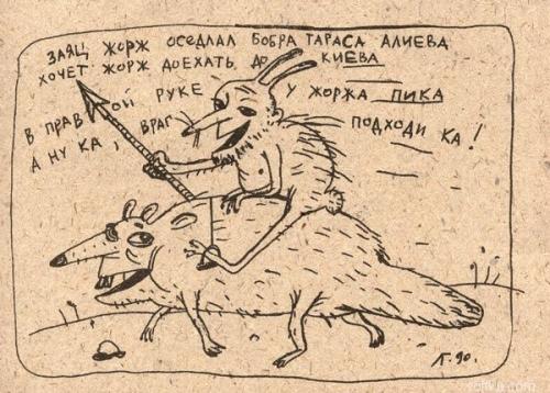 Гавриил Лубнин - свинец и вата