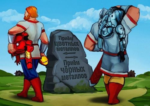 Наши герои против западных.