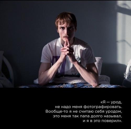 Интервью с шизофрениками.
