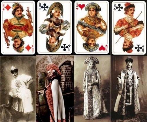 Советская колода карт