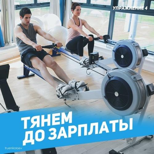Очень жизненные упражнения