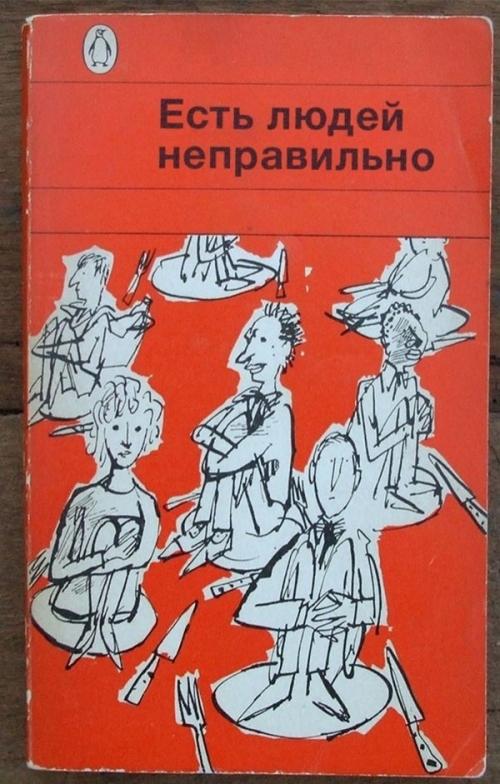 Маразмы из детских книг