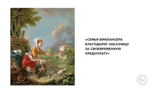 Неизвестные шедевры живописи