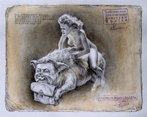 Иллюстрации к «Мастеру и Маргарите» от Александра Ботвинова