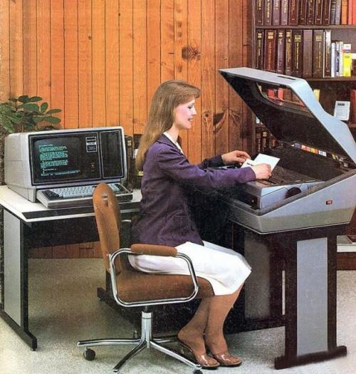 Компьютеры и оргтехника