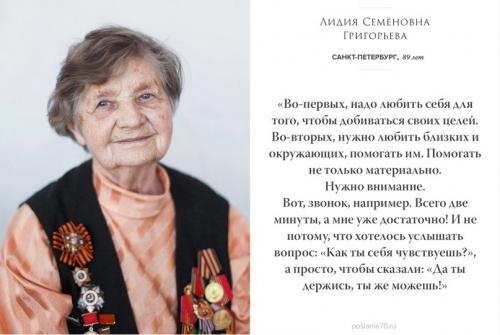 Настоящие защитники отечества