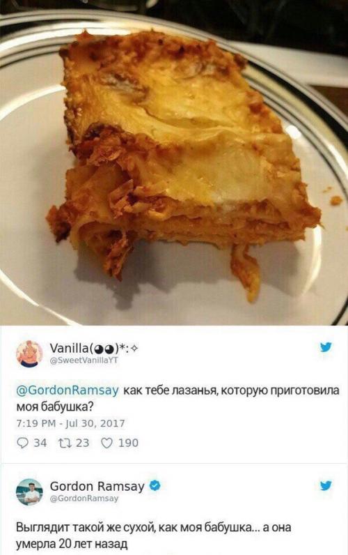 Гордон Рамзи троллит любителей готовить