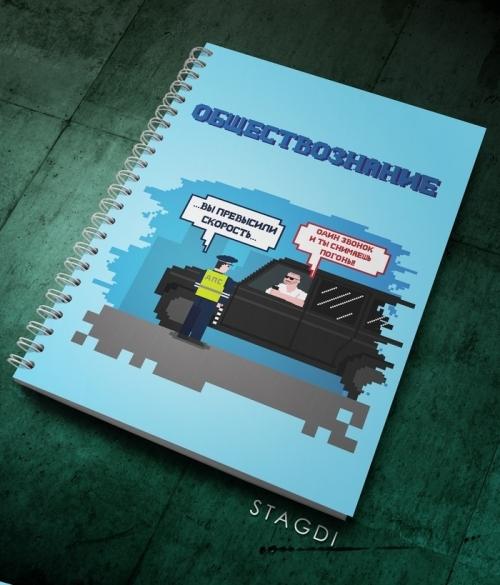 Обложки для школьных тетрадей