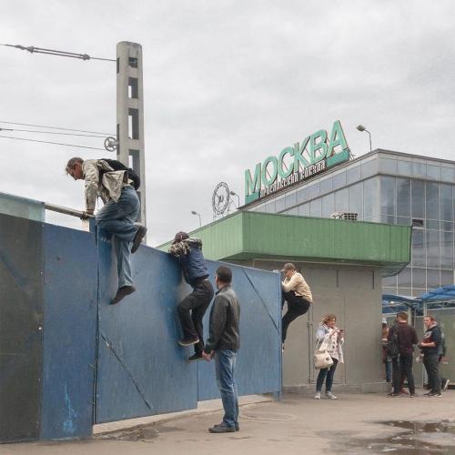 Россия на телефон